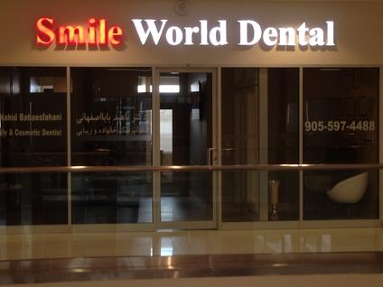 Smile World Dental